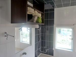 Sprchový koutek