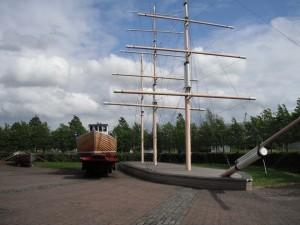 Před muzeze