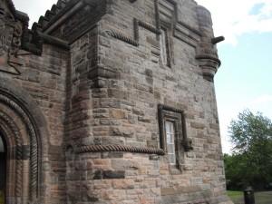 část věže